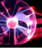 que estudia la electrostática