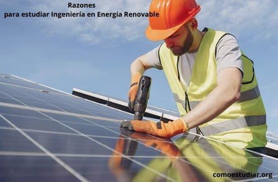 estudiar Ingeniería en Energía Renovable